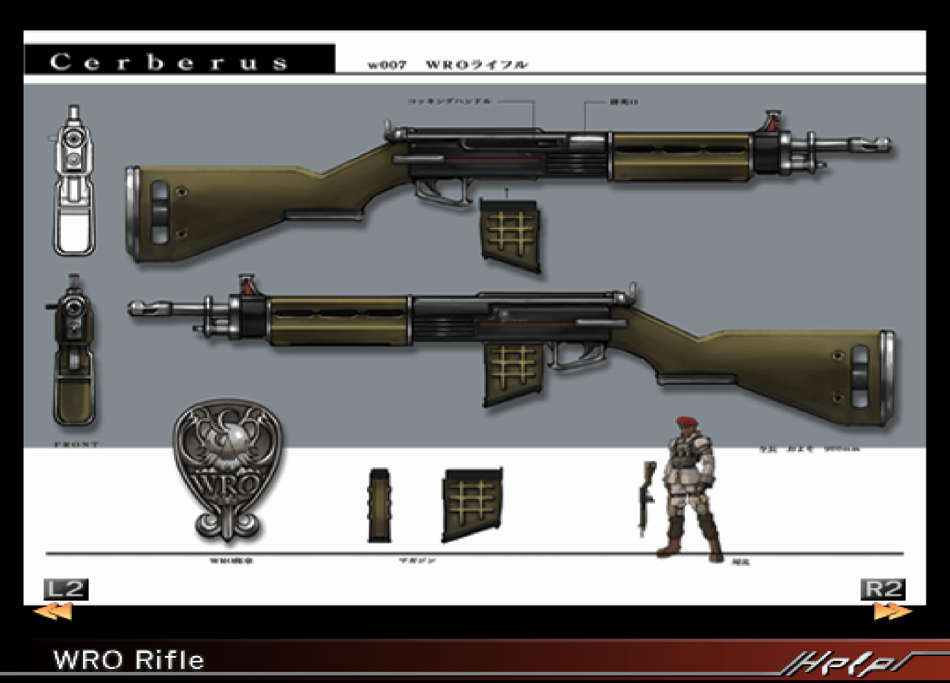 Deepground soldier weapons